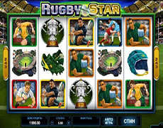 rugby_star-1
